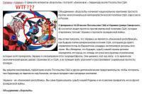 Screenshot eines Borot'ba-Artikels, der durch eine antisemitische Karrikatur illustriert wird