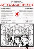 3rd Festival of Autogestion in Thessaloniki / 3ο Φεστιβάλ Αυτοδιαχείρισης