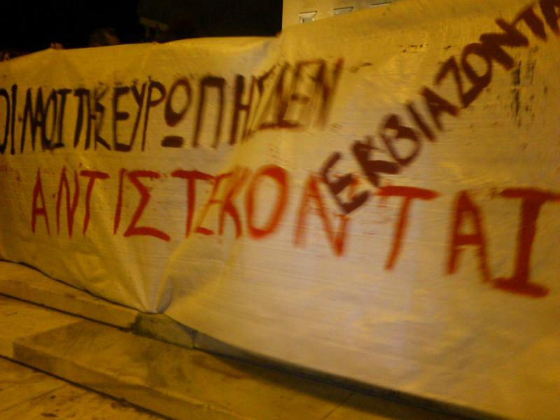 "Banner: ""The people of Europe are not blackmailed. They rise up"""