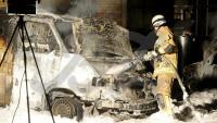 Ein politischer Hintergrund für die Brandstiftung kann nicht ausgeschlossen werden