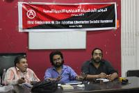 """First Conference of the Egyptian Libertarian Socialist Movement"", Cairo, October 7, 2011"